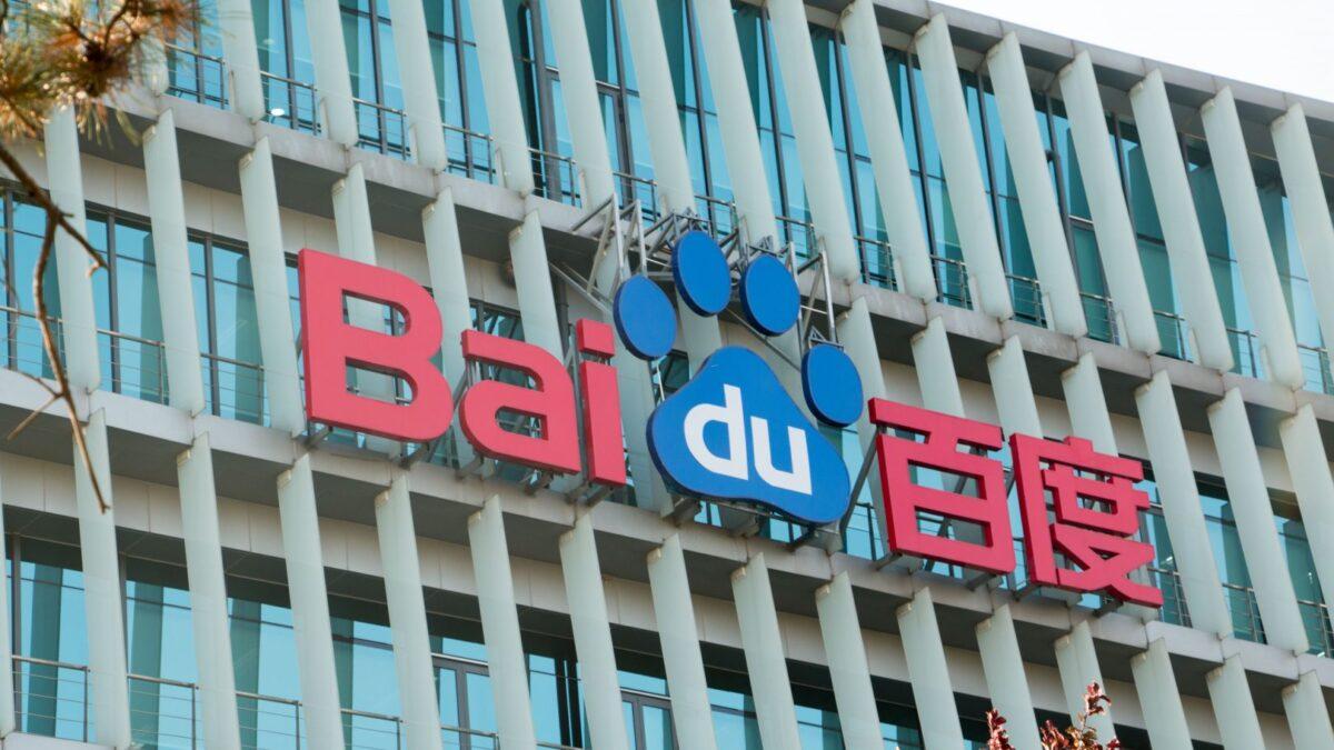 Çinli Teknoloji Devi Baidu, Yapay Zeka Çip Şirketi Kurmayı Planlıyor
