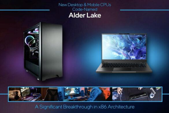 intel_alder_lake
