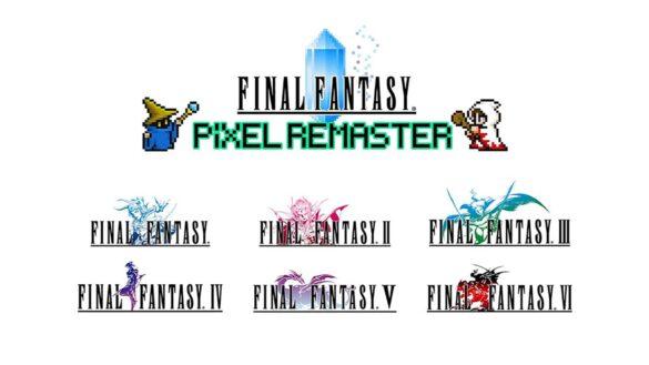 Final_Fantasy_Pixel_Remaster